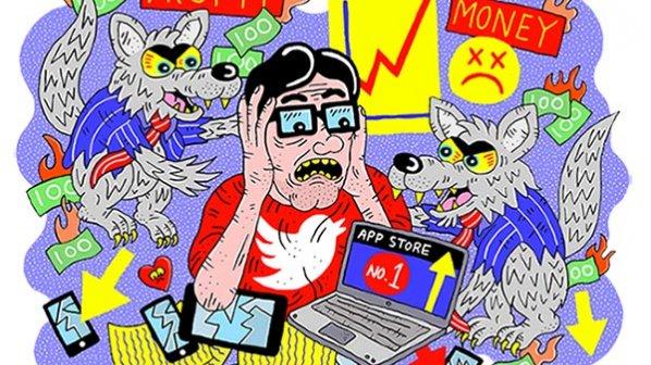 گرگهای خیابان فناوری