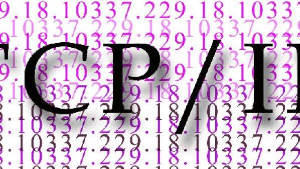 آیا TCP/IP بازنشسته میشود؟