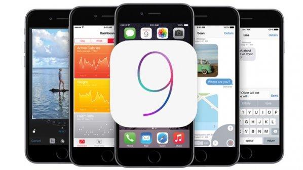 چگونه دستگاه خود را به iOS 9 بهروزرسانی کنیم؟