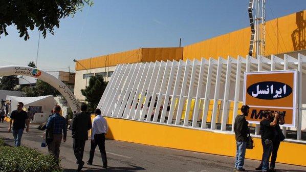 ایرانسل برای اولین بار در کشور سیستم M2M راهاندازی کرد