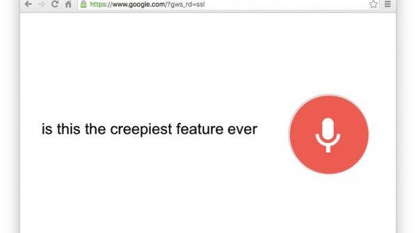 چرا گوگل صدای شما را ضبط میکند؟
