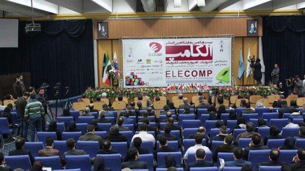 دربهای بیست و یکمین نمایشگاه الکامپ ایران گشوده شد