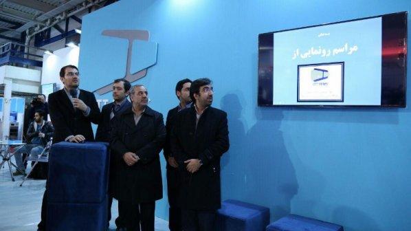 سایت خبری فرارسانه در حوزه OTT و IPTV رونمایی شد