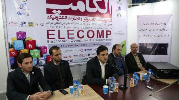 نسل تازهای از باتریهای لیتیومی در ایران معرفی شدند