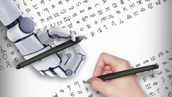 مسابقه خوشنویسی میان انسان و روبات