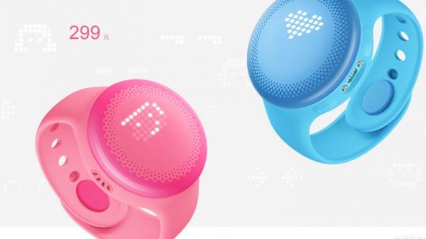 شیائومی ساعت هوشمند ویژه کودکان تولید کرد