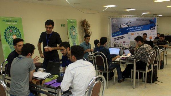 سومین دوره ماراتن برنامهنویسی تلفن همراه برگزار میشود