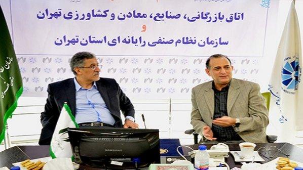 افزایش سطح تعامل سازمان نظام صنفی رایانهای و اتاق بازرگانی تهران