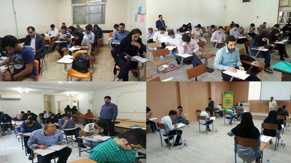 هشتمین دوره آزمون احراز صلاحیت مشاوران فناوری اطلاعات برگزار شد