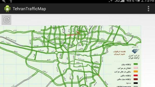 دانلود کنید: اپلیکیشنی برای کنترل لحظهای ترافیک تهران