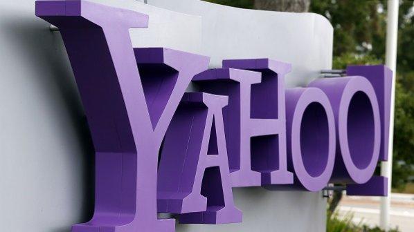 پیشنهاد خرید شرکت یاهو فقط با 4.8 میلیارد دلار