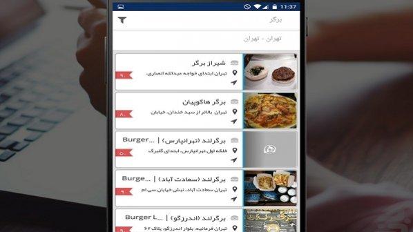 دانلود کنید: مسافرت و ایرانگردی با اپلیکیشن «همگردی»