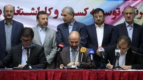 تفاهم دو وزارتخانه برای توسعه صنعت بازیهای رایانهای ایران