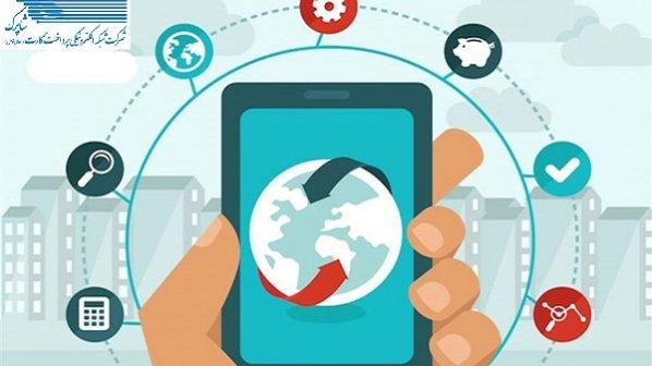 مشکل خطای گوشیهای قدیمی در درگاههای پرداخت اینترنتی رفع شد
