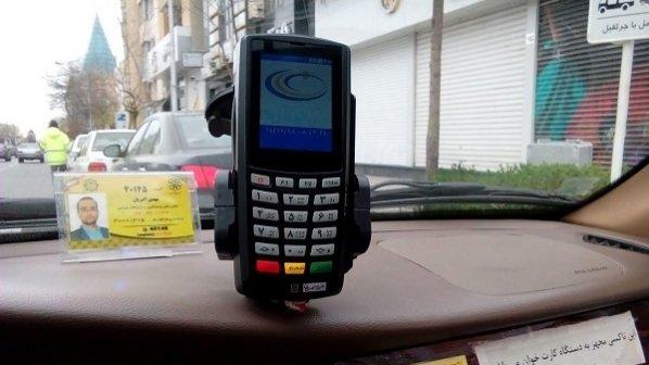 رانندگان تاکسی تهران میتوانند مستقیماً مسافرین را شناسایی و سوار کنند