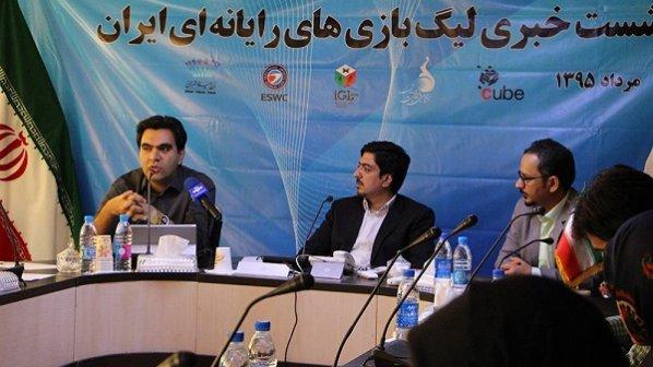 برگزاری «لیگ بازیهای رایانهای ایران» با ۱۰۰ میلیون تومان جایزه نقدی