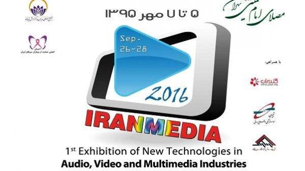 برگزاری اولین نمایشگاه فناوریهای نوین صوتی، تصویری و چندرسانهای