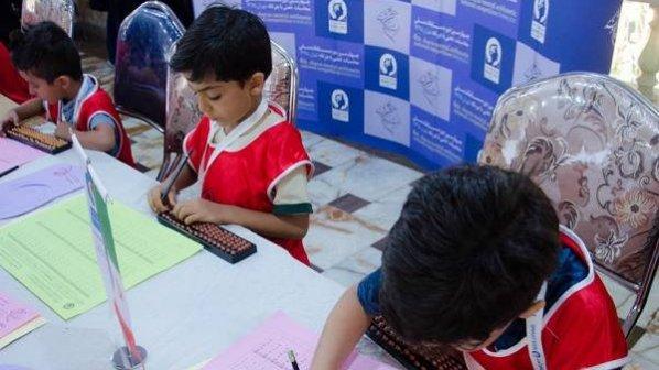 چهارمین جشنواره کودکان هوشمند ببرگزار شد+گالری عکس