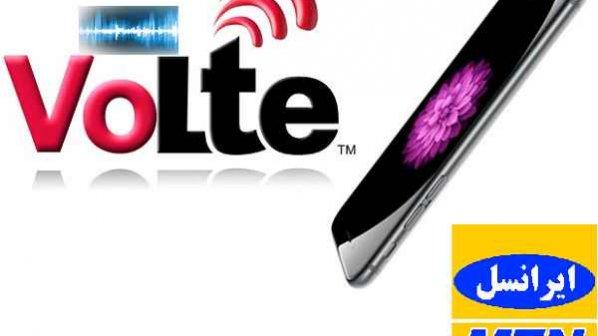 آزمایش موفقیتآمیز انتقال صدا روی نسل چهارم موبایل