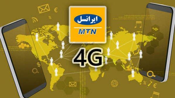 مشترکان ایرانسل در هواپیما اینترنت 4G دارند!
