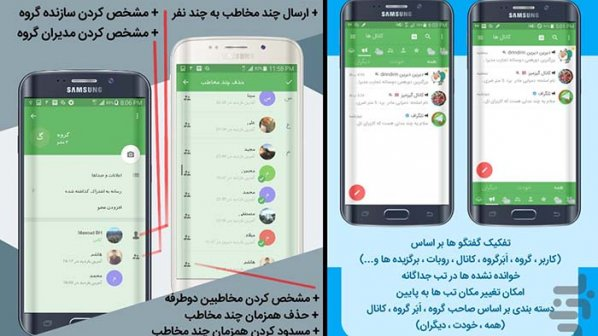 دانلود کنید: اپلیکیشن تلگراف؛ نسخه ایرانی و پیشرفته تلگرام به زبان فارسی