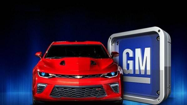 فراخوان خودروهای جنرالموتورز به علت نقص در کیسه هوا
