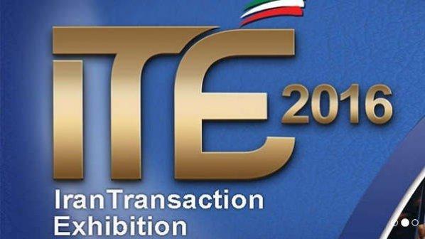 زمان و مکان برگزاری نمایشگاه تراکنش 2016 اعلام شد
