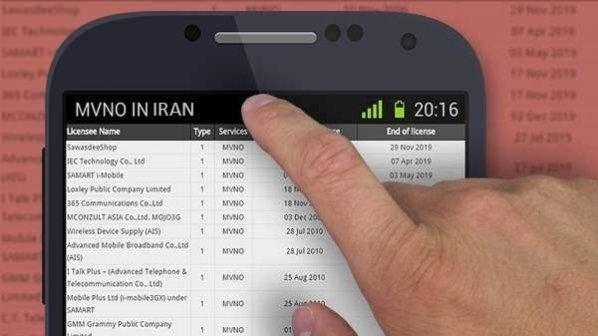 اولین اپراتور مجازی تلفن همراه ایران معرفی شد