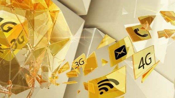 خودتان بسته ترکیبی تلفن همراهتان را بسازید