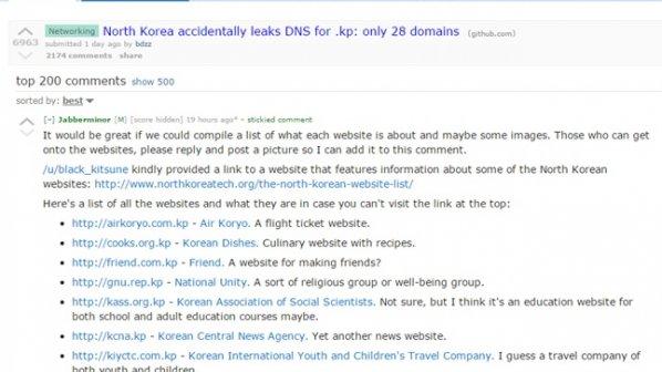 کره شمالی به طور اتفاقی دسترسی به اینترنت داخلی این کشور را امکانپذیر ساخت