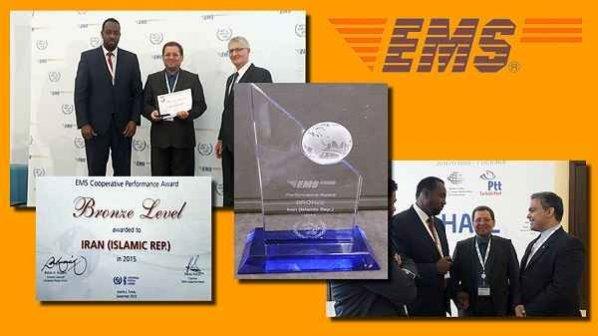 شرکت ملی پست ایران جایزه برنز EMS را دریافت کرد