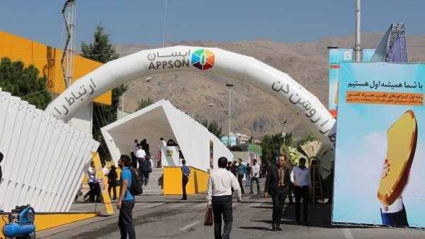 هفدهمین نمایشگاه ایران تلکام فردا آغاز میشود + دانلود نقشه سالنها و فهرست مشارکتکنندگان