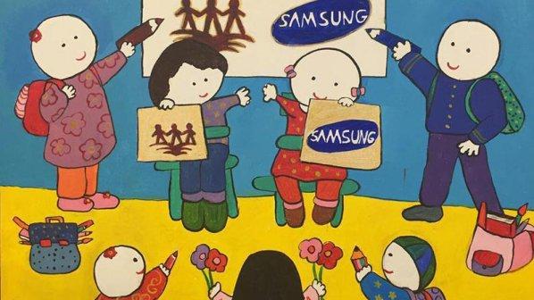سامسونگ به کودکان نیازمند کوله رنگی و نوشتافزار هدیه میدهد!