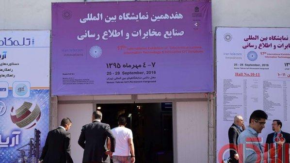 گزارش تصویری روز دوم نمایشگاه ایران تلکام ۲۰۱۶