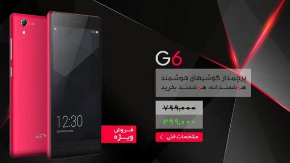 معرفی چهار گوشی موبایل برتر ایرانی