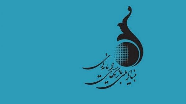 ثبتنام برای حضور در سومین آئین رونمایی از بازیهای ایرانی آغاز شد