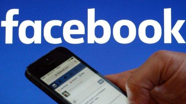 فیسبوک باعث افزایش طول عمر انسان میشود!