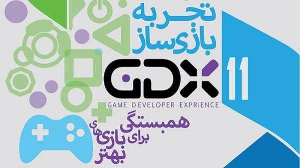 بازیسازان در یازدهمین رویداد «تجربه بازیساز» گردهم جمع میشوند