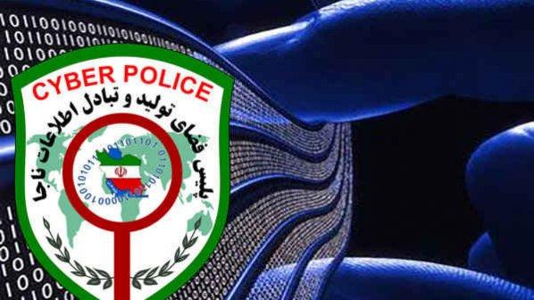 پلیس فتا نسبت به دوستیهای فضای مجازی هشدار داد!