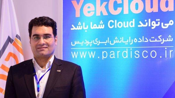 تماشا کنید: گفتوگو با مدیرعامل شرکت داده رایانش ابری پردیس