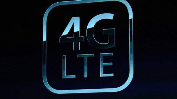 اسامی 11 شرکت عضو کنسرسیوم LTE ثابت ایران اعلام شد