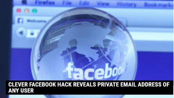 رخنه فیسبوک دسترسی به هر ایمیلی را امکانپذیر میسازد