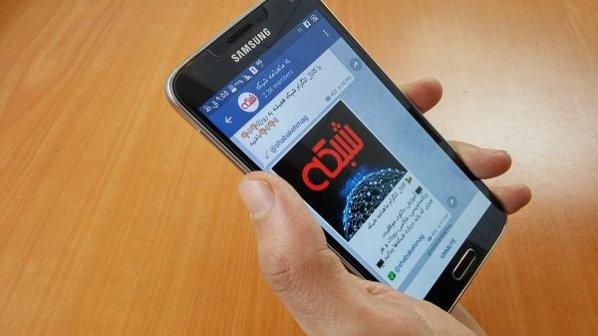 آغاز به کار سامانه احرازهویت کانالهای تلگرام در ایران + مراحل ثبتنام