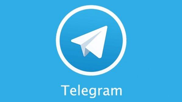 آموزش خواندن پیام تلگرام بدون متوجهشدن فرستنده پیام
