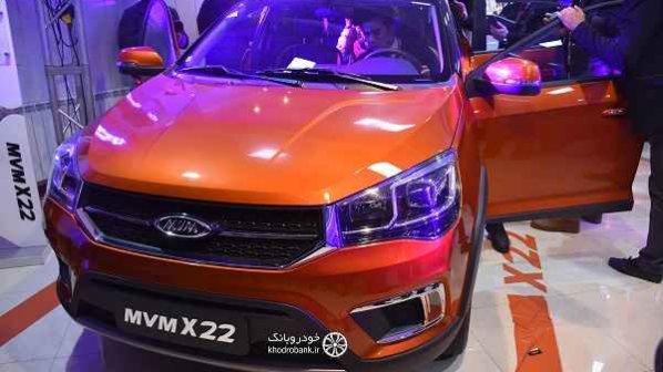 امویام X22 در تهران رونمایی شد + قیمت