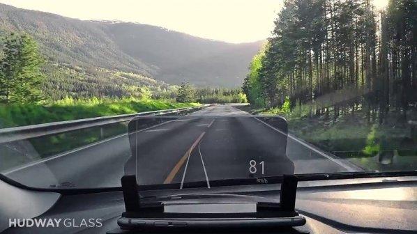 نمایشگرهایی برای افزایش ایمنی در رانندگی + عکس و فیلم
