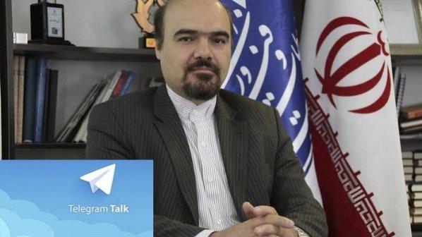 اختلال تلگرام ارتباطی با شبکههای ارتباطی ایران نداشت