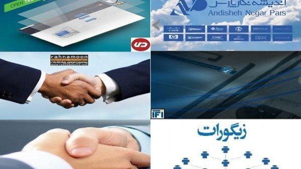 آگهیهای استخدامی سایت شبکه در یک نگاه (هفته سوم بهمنماه )