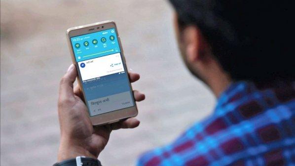 اپلیکیشن هواشناسی آیبیام بدون اینترنت پیغامهای اضطراری ارسال میکند