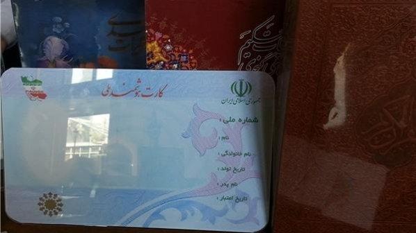 کارتهای بانکی هم در کارت هوشمند ملی تجمیع میشوند